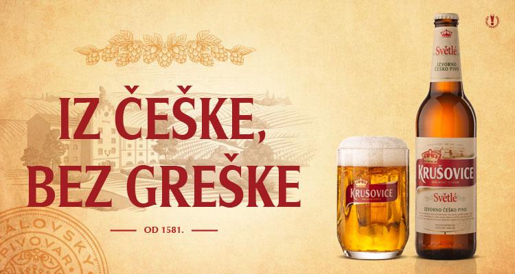 Kru ovice mesto gde sre u ine male stvari i veliko pivo for Kunefe amsterdam
